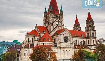 Предколедна екскурзия до Виена и Будапеща! 3 нощувки със закуски в хотели 4*, транспорт и екскурзовод!