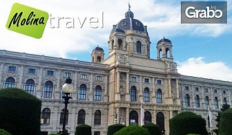 Предколедна екскурзия до Виена! 2 нощувки със закуски, плюс транспорт