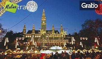 Предколедна екскурзия до Виена! 2 нощувки със закуски, плюс транспорт и посещение на Парндорф