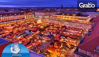 Предколедна екскурзия до Златна Прага! 2 нощувки със закуски, плюс транспорт и възможност за посещение на Дрезден