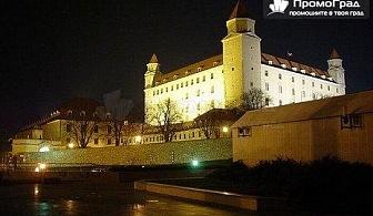 Предколедна еуфория - екскурзиядо Братислава, Прага и Карлови Вари (5 дни/3 нощувки със закуски) за 295 лв.