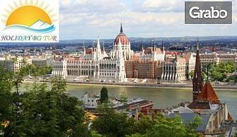Предколедна приказка в Будапеща, Прага и Виена! 4 нощувки със закуски, плюс транспорт и възможност за Дрезден
