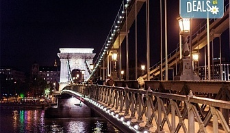 Предколедна приказка в красивите Будапеща, Прага и Виена! 4 нощувки със закуски, транспорт и водач!