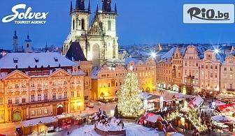 Предколедна самолетна екскурзия до Прага! 4 нощувки със закуски, двупосочен самолетен билет, летищни такси и екскурзовод, от Туристическа агенция Солвекс