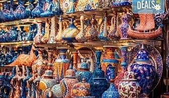 Предколедна уикенд екскурзия до Истанбул, Турция! 2 нощувки, 2 закуски и транспорт от Пловдив, от агенция Ванди-С!