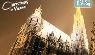 Предколедна Виена и Будапеща с Дари Травел! 3 нощувки със закуски, хотел 2/3* във Виена, транспорт, включени панорамни обиколки и застраховка