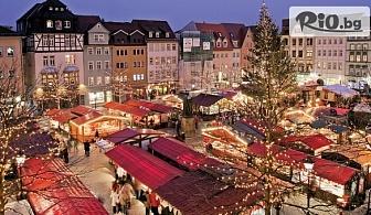 Предколедни базари - екскурзия до Будапеща, Виена, Прага, Братислава с възможност за посещение на Дрезден! 5 нощувки и закуски, автобусен транспорт, екскурзовод, от Еко Тур Къмпани