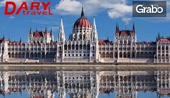 Предколедни емоции в Будапеща, Виена и Братислава! 2 нощувки със закуски, плюс транспорт