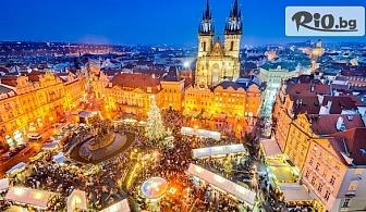 Предколедни Прага и Будапеща! 3 нощувки със закуски + автобусен транспорт и възможност за посещение на Карлови вари, от Bulgaria Travel