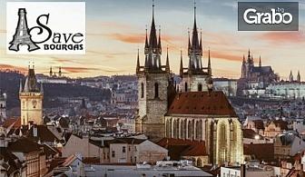 Предколедно настроение в Будапеща, Виена, Братислава, Прага и Берлин! 6 нощувки със закуски, плюс транспорт