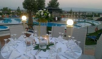 Предлагаме Ви една интересна Нова година в хотел Александър - Серес, Гърция, за две нощувки, закуски и закрит плувен басейн / 20.12.2017 - 08.01.2018
