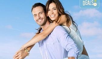 Предложение за двойки! Направете си партньорски хороскоп от Human Design Insights