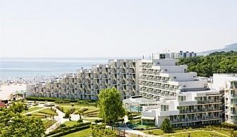 Предложение за почивка в Албена, хотел Лагуна Бийч 4* - 5 или 7 нощувки на база All Inclusive от 630 лева за ДВАМА