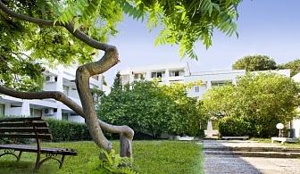 Предложение за почивка в Албена 2017: 5 или 7 нощувки на база All Inclusive в хотел Компас 3* от 490 лева за ДВАМА
