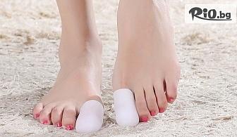 Предпазители за пръстите на краката за комфортно ходене, от Hipo.bg