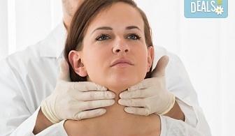 Преглед от ендокринолог, ехография на щитовидна жлеза и изследване на 1, 2 или 3 хормона в ДКЦ Alexandra Health!