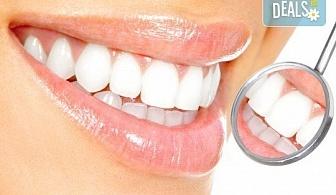 Преглед с интраорална камера, почистване на зъбен камък с ултразвук и полиране на зъби с Airflow от д-р Ценка Доганова!