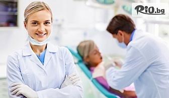 Преглед с интраорална камера, почистване на зъбен камък с ултразвук и полиране на зъби с Airflow, от Д-р Ценка Доганова