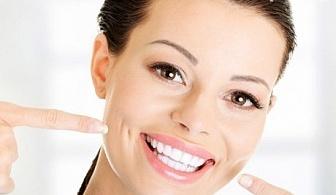 Преглед, почистване на зъбен камък и полиране на зъбите с Аirflow от Дентален кабинет д-р Георгиева