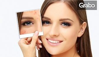 Преглед при дерматолог
