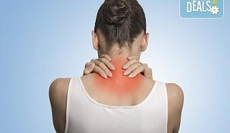 Преглед при кинезитерапевт, лечебен масаж при гръбначни изкривявания + лазерна терапия или инверсионна терапия в Samadhi