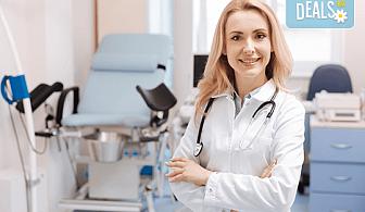 Преглед при лекар гинеколог, микробиология и ехография на малък таз в ДКЦ Гургулят!