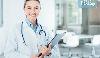 Преглед при лекар кардиолог, ЕКГ и 3D ехокардиография в ДКЦ Гургулят!