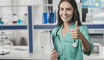 Преглед при невролог и бонус от МЦ Хармония!