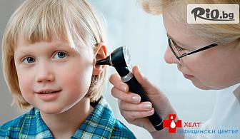 Преглед при УНГ специалист + скринингова аудиометрия и изследване на гърлен, ушен или носен секрет, от Медицински център ХЕЛТ