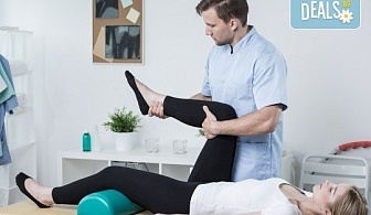 Преглед за установяване на гръбначни изкривявания и изготвяне на упражнения при наличие на деформации в Медикрис!