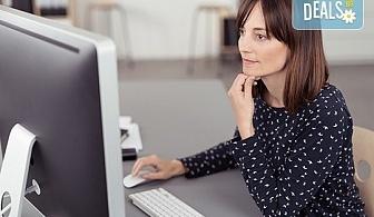Преинсталация на настолен компютър с Windows по желание на клиента и инсталиране на потребителски настройки от Старк 2009!