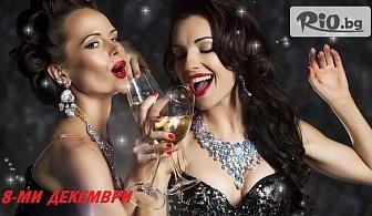 Прекарай незабравим 8-ми Декември край Самоков! 2 нощувки със закуски и вечери /едната празнична/, от Арт хотел Калина