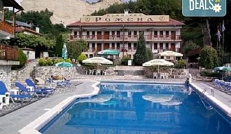 Прекарайте цяло лято в Комплекс Рожена в Мелник! 1 нощувка със закуска и вечеря + басейн и безплатно настаняване на дете до 4.99г.