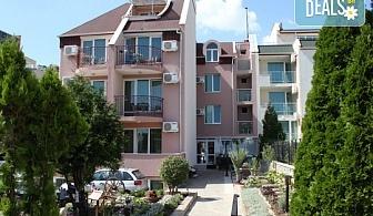 Прекарайте края на лятото в Семеен Хотел Венера 3* в Сети Влас!1 нощувка с ползване на басейн и безплтано настаняване за дете до 2г.