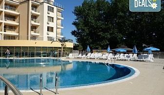 Прекарайте лятото в Хотел Рио Гранде в Слънчев бряг! 1 нощувка на база all inclusive и безплатно настаняване за дете до 7г.