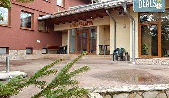 Прекарайте лятото в хотел Велена 3* , край гр.Априлци! 2/3 нощувки със закуски и вечери,  безплатно настаняване за дете до 5.99г.