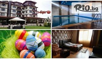 Прекарайте Великден във Велинград! 2, 3 или 4 нощувки със закуски и вечери + СПА зона, вътрешен минeрален басейн и Бонус на цени от 136лв, от Хотел Алегра***