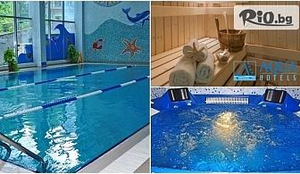 Прекрасен СПА ден в Хотел Аква, Бургас! Топъл басейн, джакузи и сауна + ползване на фитнес