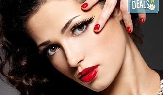 Прекрасни ръце! Маникюр с гел лак Gel.it или BlueSkyl и сваляне на предишен гел лак в Салон за красота Blush Beauty до Mall of Sofia!