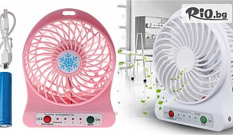 Преносим мини вентилатор с USB зареждане, от Svito Shop