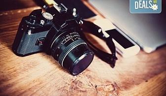 Превърнете хобито си в професия! Онлайн курс по фотография и/или Photoshop от www.onLEXpa.com!