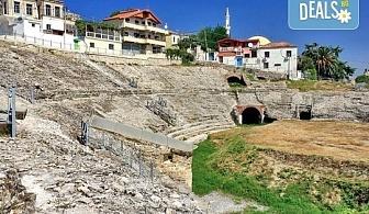 През април в Албания: 3 нощувки със закуски и вечери, пешеходни разходки в Дуръс и Охрид с транспорт от Ариес Холидейз!