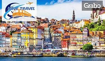 През Април до Мадрид и Лисабон! 7 нощувки със закуски и 5 вечери, плюс самолетен транспорт