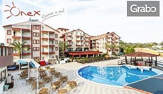През Април или Май до Анталия! 7 нощувки на база All Inclusive в Хотел Hane Sun***** край Сиде, плюс самолетен транспорт