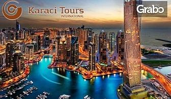 През Април или Май в Дубай! 4 нощувки със закуски в хотел 4*, плюс самолетен билет с включени летищни такси