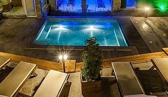 През Април в най-желания Спа хотел - Роял Спа**** Велинград!  2 и 3 дневни пакети със закуски и вечери + ползване на огромен Спа център!