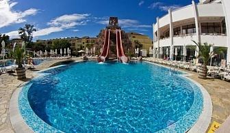 През Август на Ол Инклузив в Слънчев бряг - хотел Бохеми за една нощувка, открит басейн с чадър и шезлонги, безплатен интернет и паркинг / 11.08.2017 - 28.08.2017