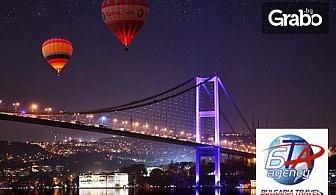 През Август в Истанбул! 2 нощувки със закуски, плюс транспорт и посещение на Мол Viaport Venezia