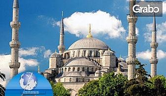 През Август до Истанбул! 2 нощувки със закуски, плюс транспорт и посещение на Одрин