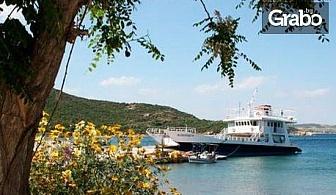 През Август и Септември на гръцкия остров Амулиани! 5 или 7 нощувки - за двама или трима